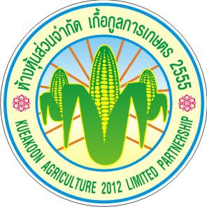 KueakoonAgriculture 2012 Ltd., Part (Kueakoon Karnkaset 2555)