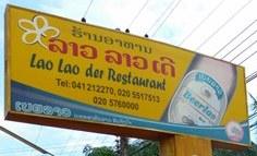 Lao Lao Der Restaurant
