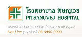 Pitsanuvej Hospital
